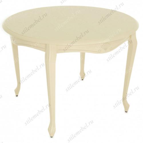 Стол Кабриоль круг Тон 10 (Слоновая кость)