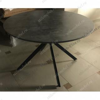 Стол Паркер MK-7306-GR