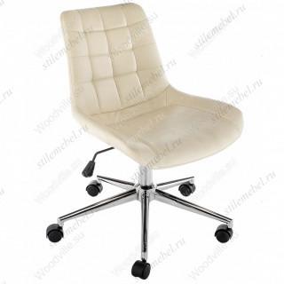Компьютерный стул Marco бежевый