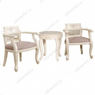 Комплект чайный столик Милано 8801-В + 2 стула с подлокотниками 8801