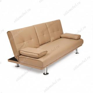 Диван-кровать с откидным столиком «Danny» латте