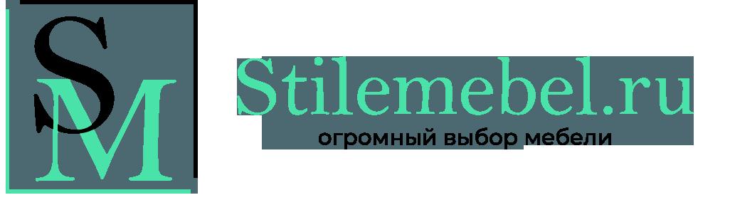Интернет магазин StileMebel.ru